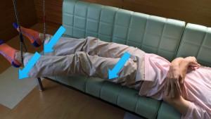 スリング腰痛021