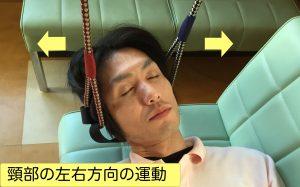スリング頸部 運動1